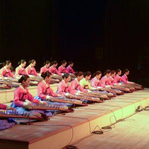 Gayageum Orchestra concert
