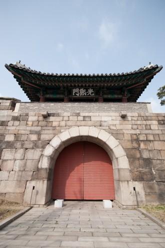 Gwanghuimun from the front