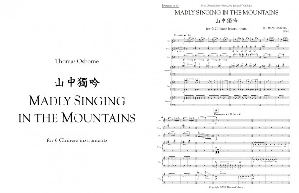 Madly Singing in the Mountains