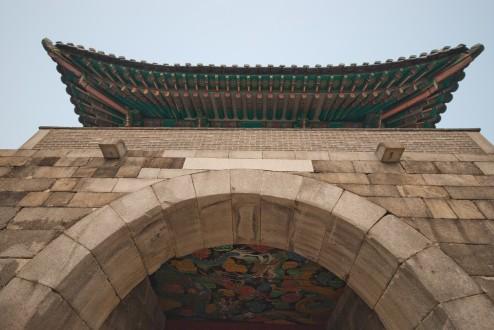 Gwanghuimun from the back