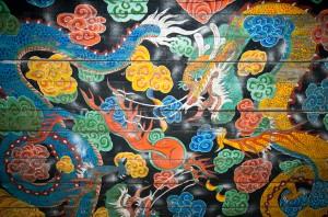 Gwanghuimun ceiling