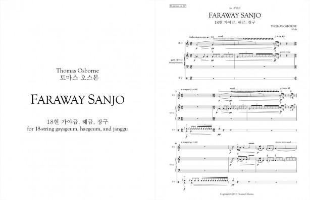 Faraway Sanjo