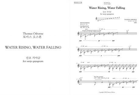 Water Rising, Water Falling