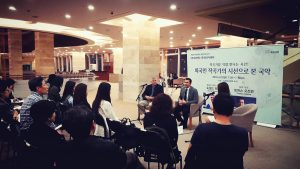 Pre-concert interview at National Theater of Korea